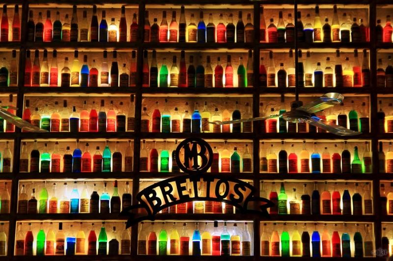 Bar Brettos de Atenas