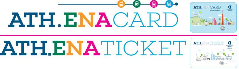 Tarjeta-Ticket Athenea