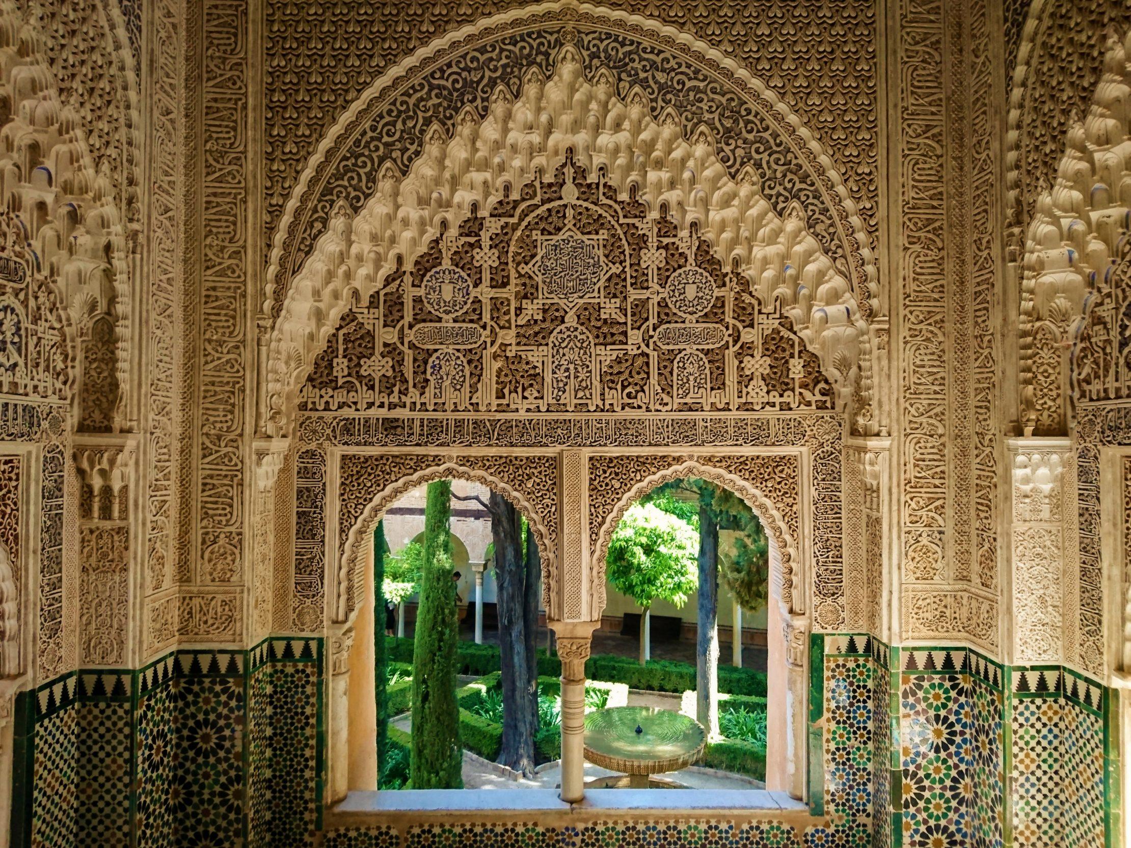 La Alhambra en Granada, Espana - guia de viaje