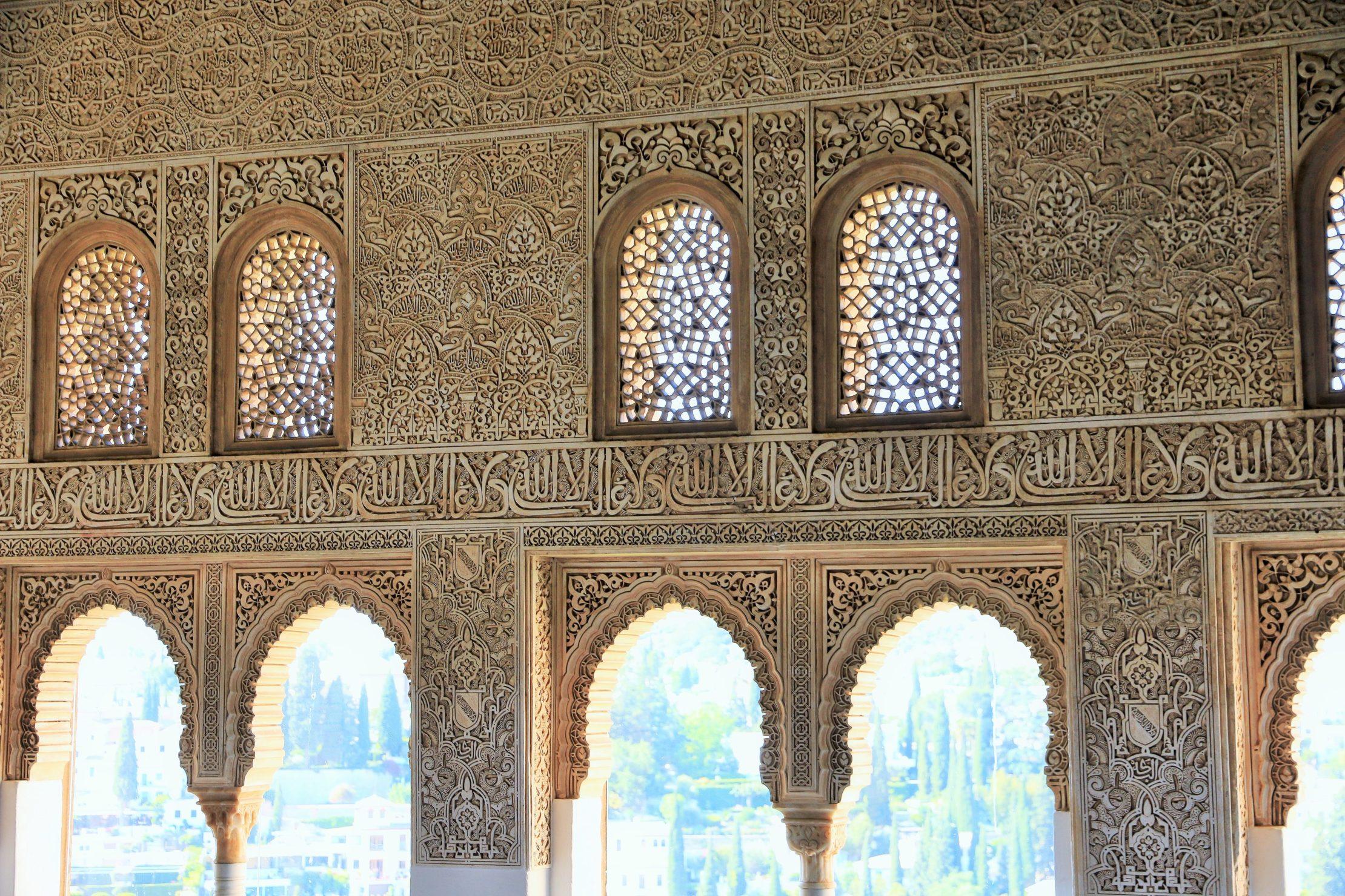 Ventanas en el Palacio Mexuar de Alhambra